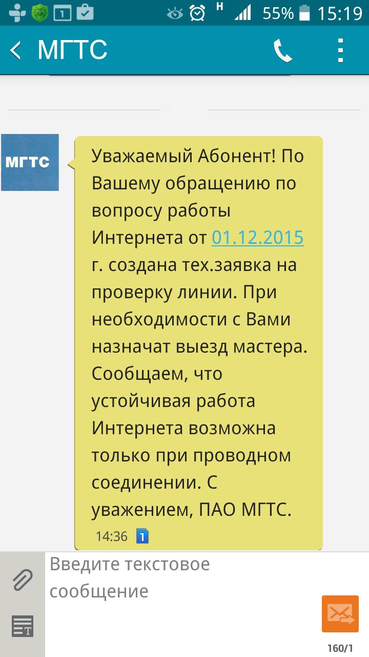 2015_12_10_15.19.17 copy